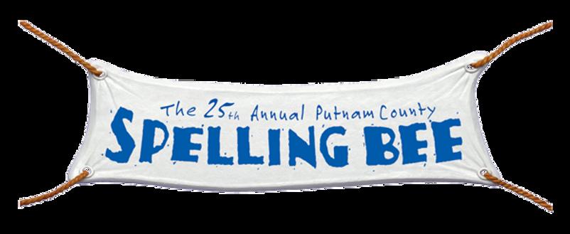 Spelling Bee Logo.png