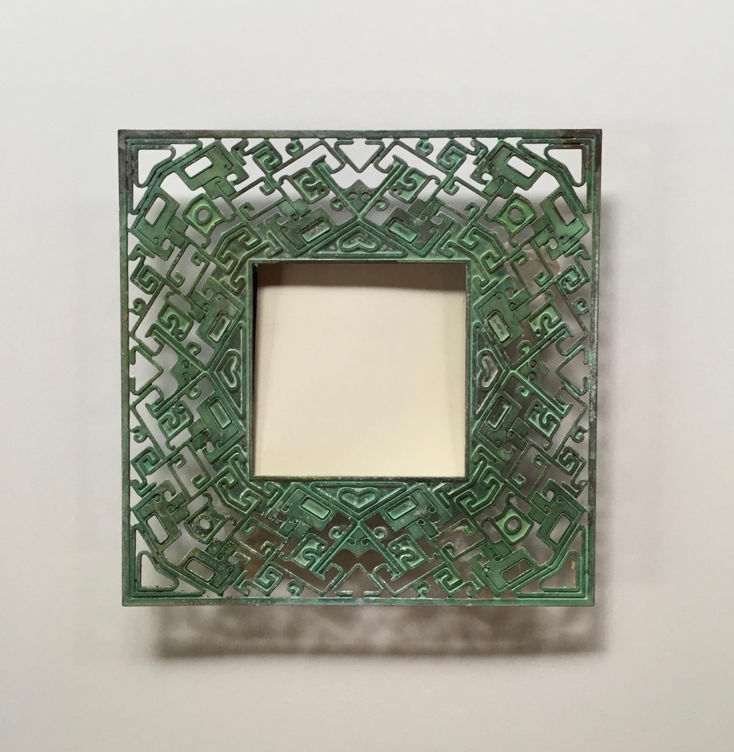 Chinese Bronze Frame