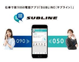 subline.jpg