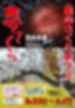 2019sakura.jpg