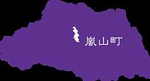嵐山町地図