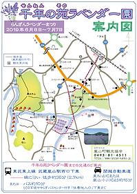 2019千年の苑ラベンダー園案内図.png