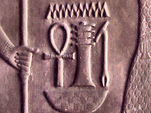 THE DJED, WAS, ANKH, BASKET