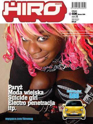 Hiro Magazine Cover 2008