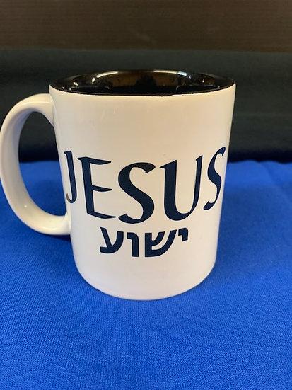 JESUS in Hebrew mug
