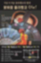 꽃바람올레_포스터_최종_웹용.jpg