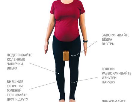 Позы стоя во время беременности