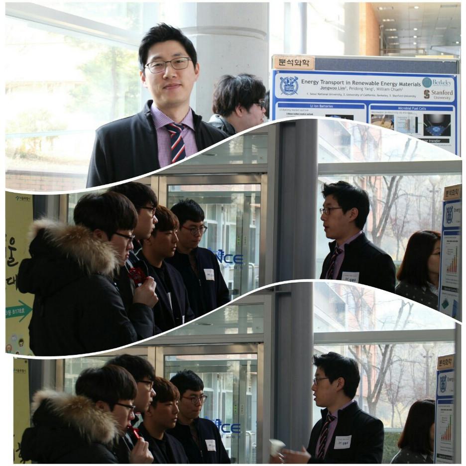Jongwoo presented his work to SNU undergrads
