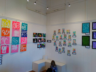 Kids Self-portraits Exhibit