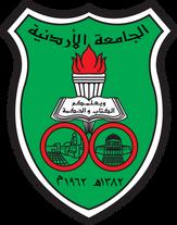 University_of_Jordan_Logo.png