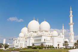 united-arab-emirates.jpg