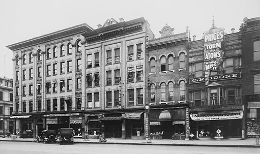 Historic photo of The Carolina Trust Building, the home of The Stockroom at 230