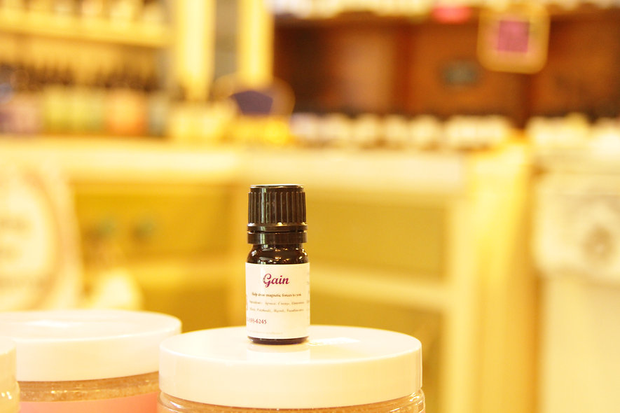 Gain Essential Oil - 5ml