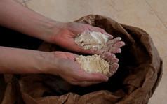 Organic stone-milled flours .JPG