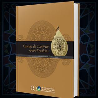 Livro 60 anos CCAB