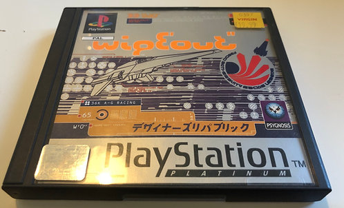 Wipe Out Playstation UK (PAL)