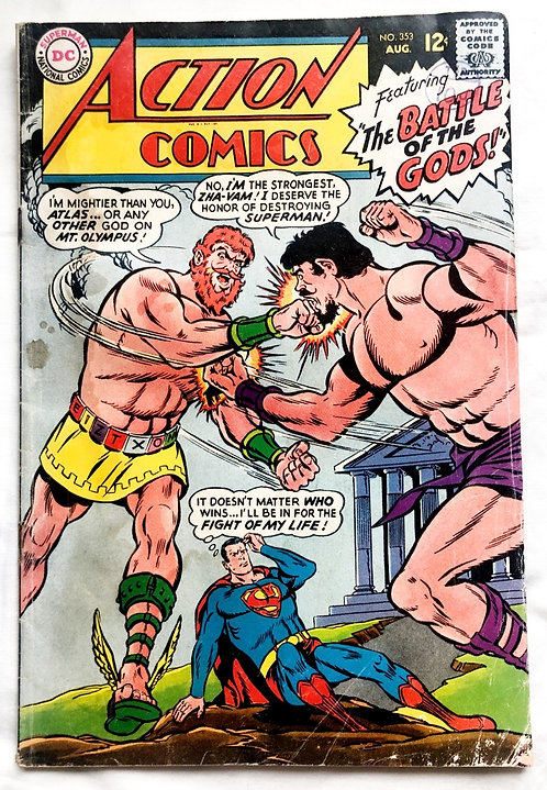 Action Comics #353 DC 1967