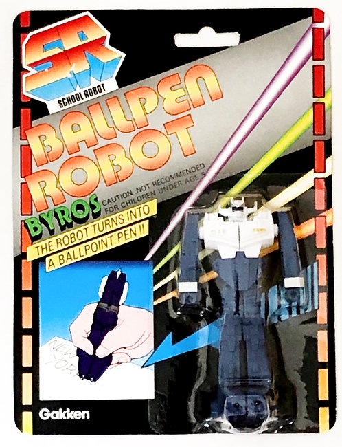 School Robot Ballpen Robot Byros Gakken Japan 1984