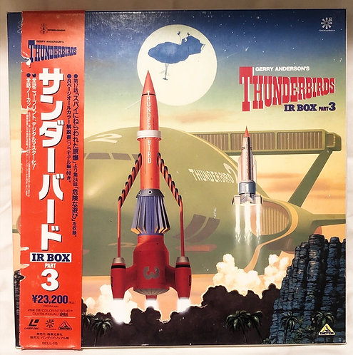 Thunderbirds IR Box Part 3 Laserdisc Japan (B)