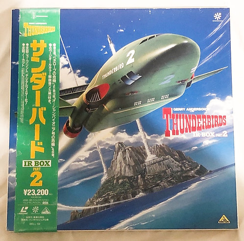 Thunderbirds IR Box Part 2 Laserdisc Japan (B)