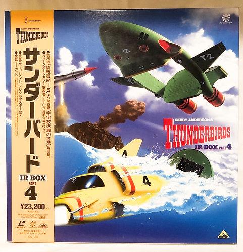 Thunderbirds IR Box Part 4 Laserdisc Japan (B)