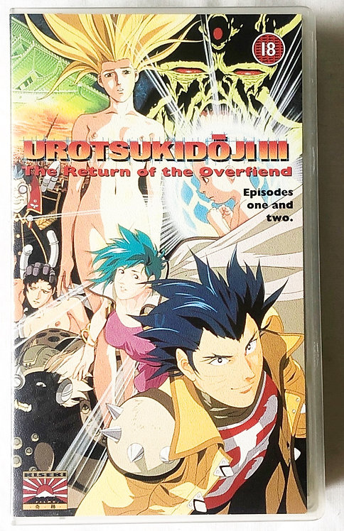 The Return Of The Overfiend Urotsukidoji VHS Manga 1989