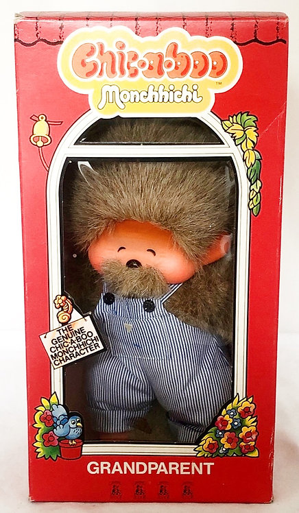 Chic-A-Boo Monchhichi Palitoy Japan 1981
