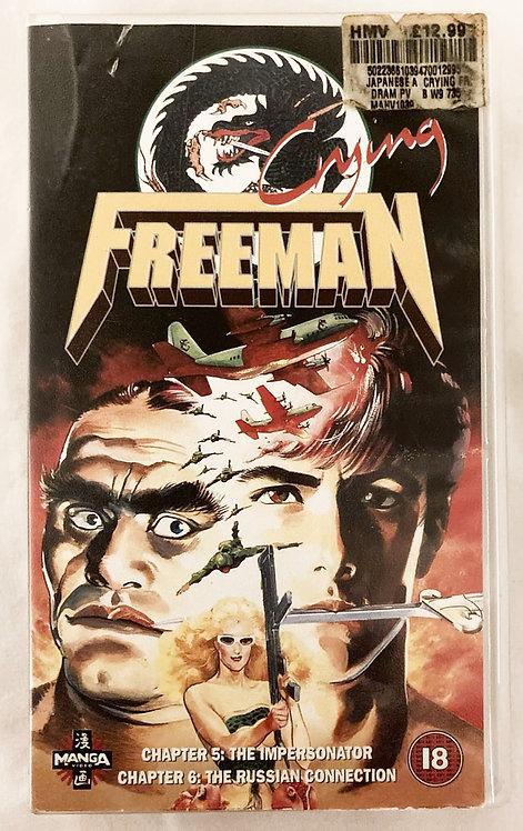 Manga Crying Freeman Chapter 5 & 6 VHS 1992