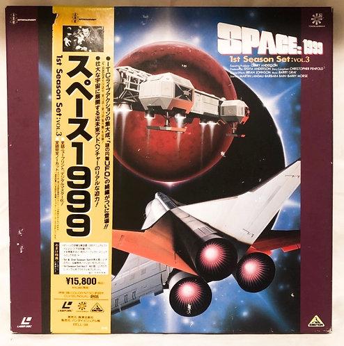 Gerry Andersons Space: 1999 1st Season No 3 Laser Disc Japan (B)
