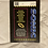 Thumbnail: Adventure Gamebook 1 Sonic The Hedgehog Ladybird 1993