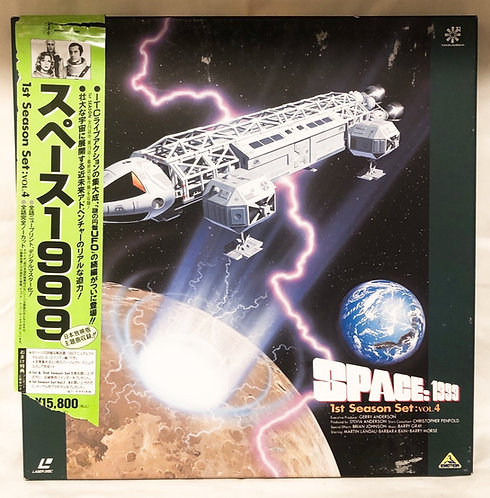Gerry Andersons Space: 1999 1st Season No 4 Laser Disc Japan (B)