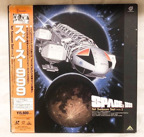 Gerry Andersons Space: 1999 1st Season No 2 Laser Disc Japan (B)