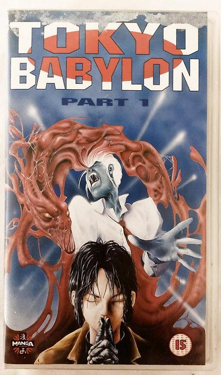 Manga Tokyo Babylon Part 1 VHS 1994