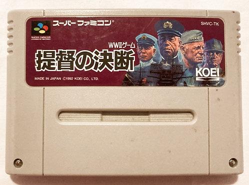 Nintendo Super Famicom Teitoku Doesn'T Ketsudan WWII Japan