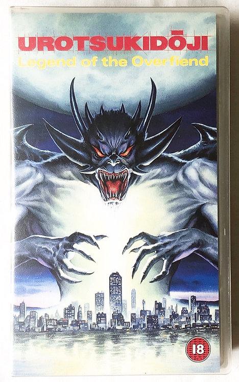 Legend Of The Overfiend Urotsukidoji VHS Manga 1989
