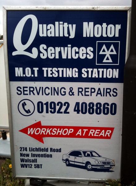 Quality motor service