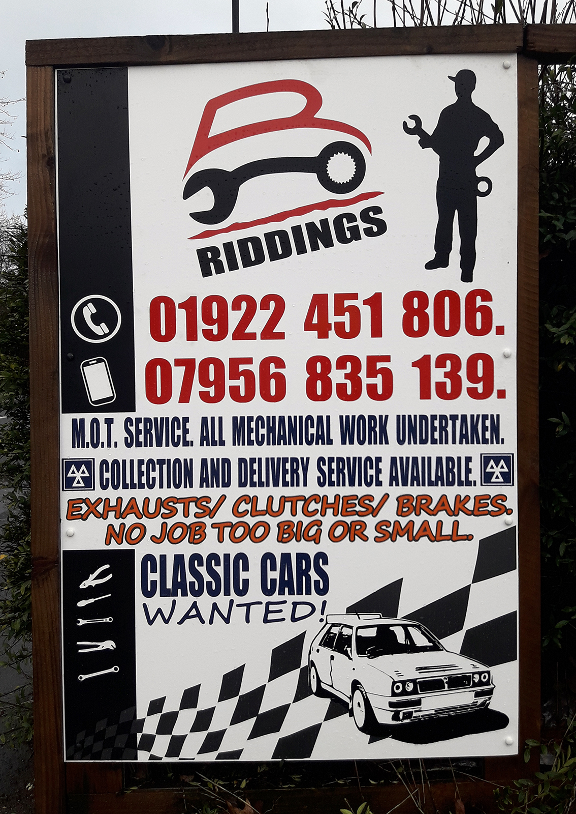 riddings-large-sign-1