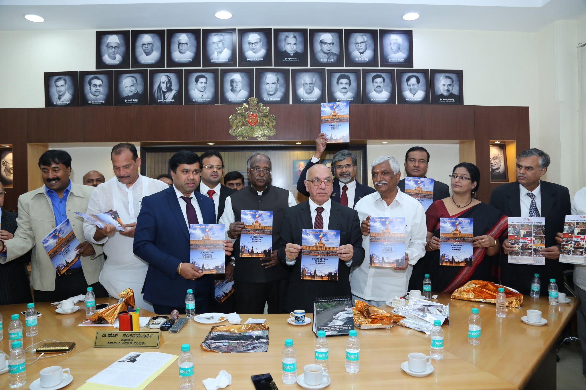 UK Karnataka Business Chamber Launch