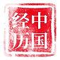 WeChat Image_20200923215524.jpg
