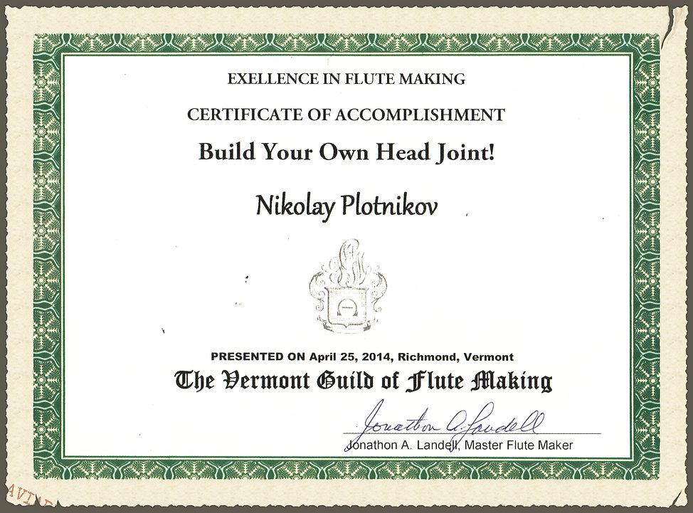 Landell certificate