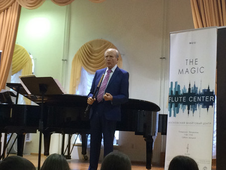 БФД 2017 а также визит Уильяма Беннетта в Московский Флейтовый Центр