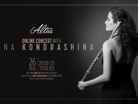 Концерт Анны Кондрашиной 26.08.2020