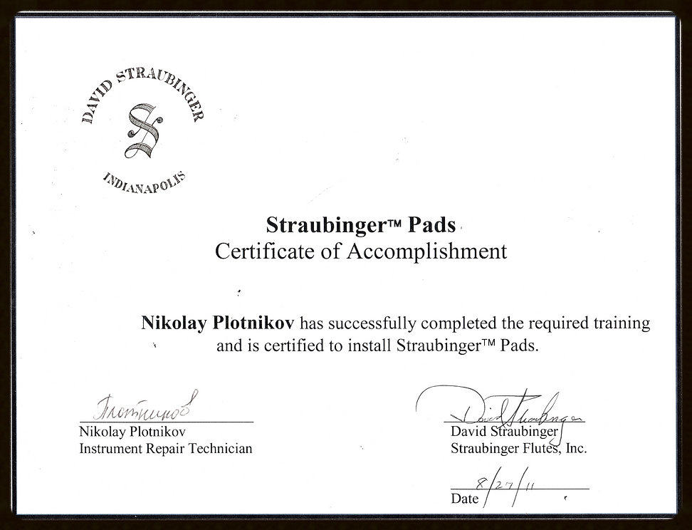 Straubinger certificate
