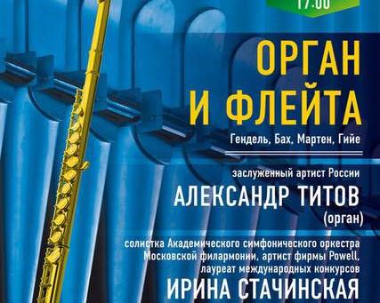 Концерт преподавателя нашего центра Ирины Стачинской в Ульяновске