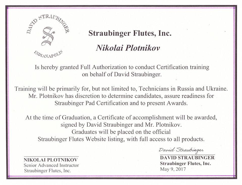 Certification_training_2017.jpeg