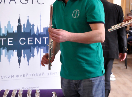 Выставка МФЦ на My Flute 2016