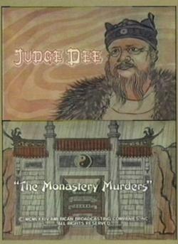 1974 Judge Dree Monastary Murders