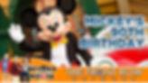 BTM - Mickey 90th Birthday.jpg