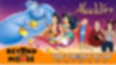 BTM - Aladdin.jpg