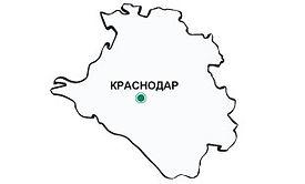 краснодарский-край.jpg